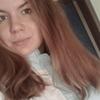 Алена, 18, г.Москва