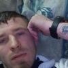 Андрей, 29, г.Яранск