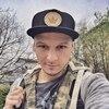 сергей, 34, г.Яранск