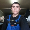Андрей, 27, г.Красноармейское