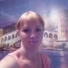 Катерина, 24, г.Внуково