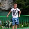 санек, 26, г.Кохма