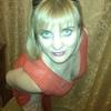Татьяна, 32, г.Гайсин