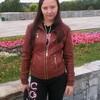 Екатерина - дева, 30, г.Жуковка