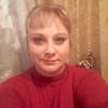 Елена, 41, г.Новая Каховка
