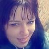 Алинка, 21, г.Бахмут