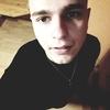 Alex, 18, г.Штутгарт