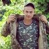 Сергей, 24, г.Волноваха