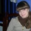 Анна, 23, г.Мосты