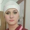 Татьяна, 32, г.Северск