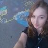 Виктория, 16, г.Вологда