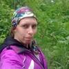 Евгения, 22, г.Барнаул