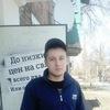 Сергей, 21, г.Новошахтинск