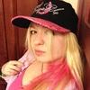 Полина, 24, г.Су-Фолс