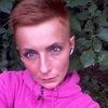 Таня, 38, г.Петрозаводск