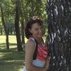 Ирина, 39, г.Юрга
