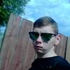 Никита, 21, г.Брянск
