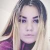 Анастасия, 21, г.Запорожье