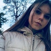 Кристина Щарихина, 17, г.Касимов