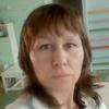 Ирина, 31, г.Краснокаменск