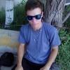 Дима, 19, г.Шахтинск
