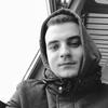 Иван, 24, г.Гагра