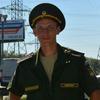 Николай, 21, г.Зеленоград