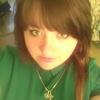 Наталья, 23, г.Москва