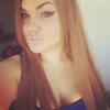 Nina, 20, г.Москва