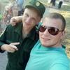 Александр, 26, г.Ртищево