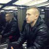 Alexandro, 25, г.Москва