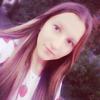 Валерия, 17, г.Петровск-Забайкальский