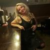 Алина, 38, г.Москва