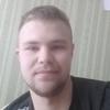 Френк, 24, г.Мерефа
