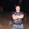 Евгений, 29, г.Канберра