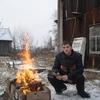 Руслан, 29, г.Ангарск