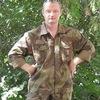 Александр, 38, г.Ордынское