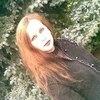 Карина, 41, г.Павлоград