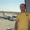 Руслан, 34, г.Червоноармейск
