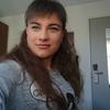 Katrine, 20, г.Вроцлав