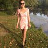 Катерина, 32, г.Москва