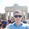 Михаил, 20, г.Берлин