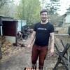 Сергей, 25, г.Белогорск