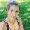 Анастасия, 27, г.Находка (Приморский край)