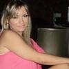 Adriane, 40, г.Питтсбург