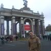 Михаил, 25, г.Привокзальный
