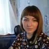 Анастасия, 25, г.Брест