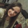 Елена, 30, г.Артемовский