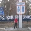 рн, 79, г.Усть-Тарка