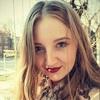 Виктория, 25, г.Новосибирск